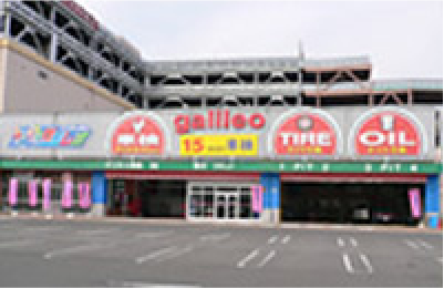ガリレオ車検 津島本店